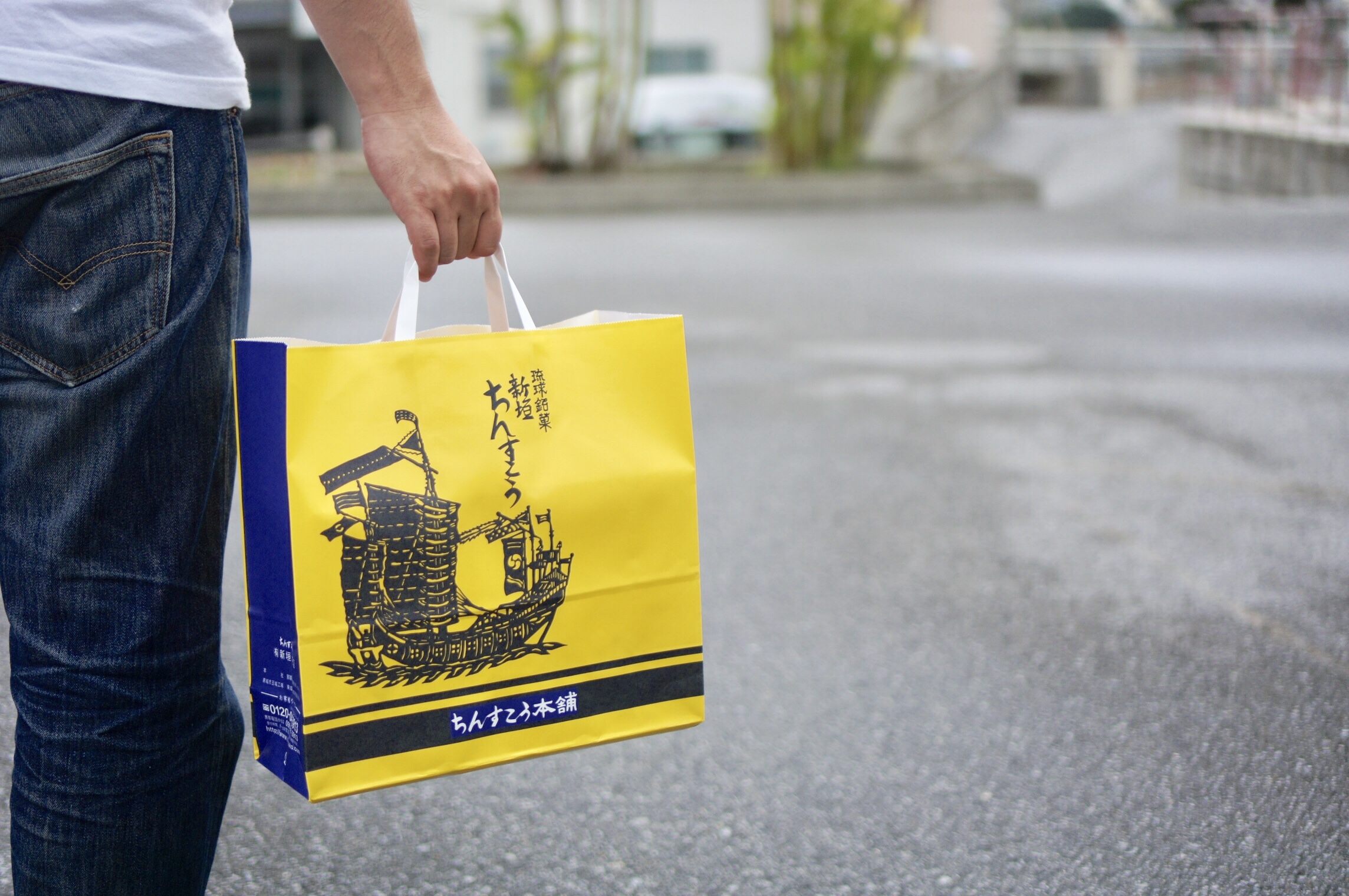 沖縄でちんすこうを買うならここ!【新垣ちんすこう工場併設店舗】
