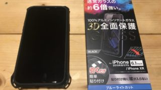 iPhone11 最強保護フィルム
